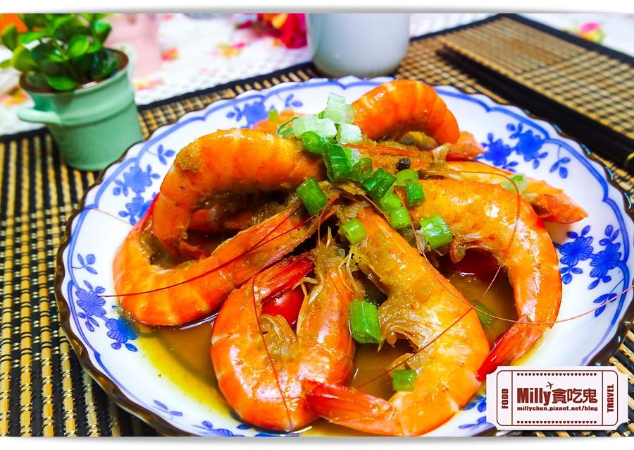 蝦攪和MessMaker冷凍鮮蝦料理0038