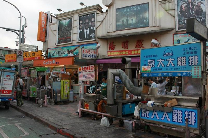 台北士林夜市必訪美食-評比文-雞排篇-17度C在地推薦- (18)