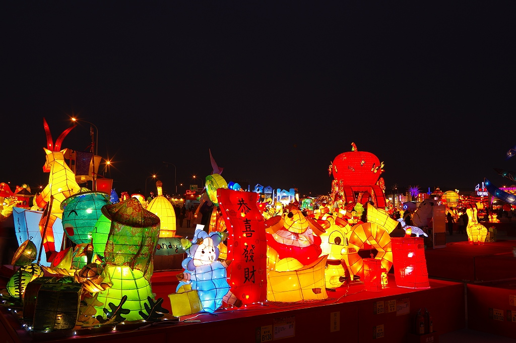 2015 台灣燈會