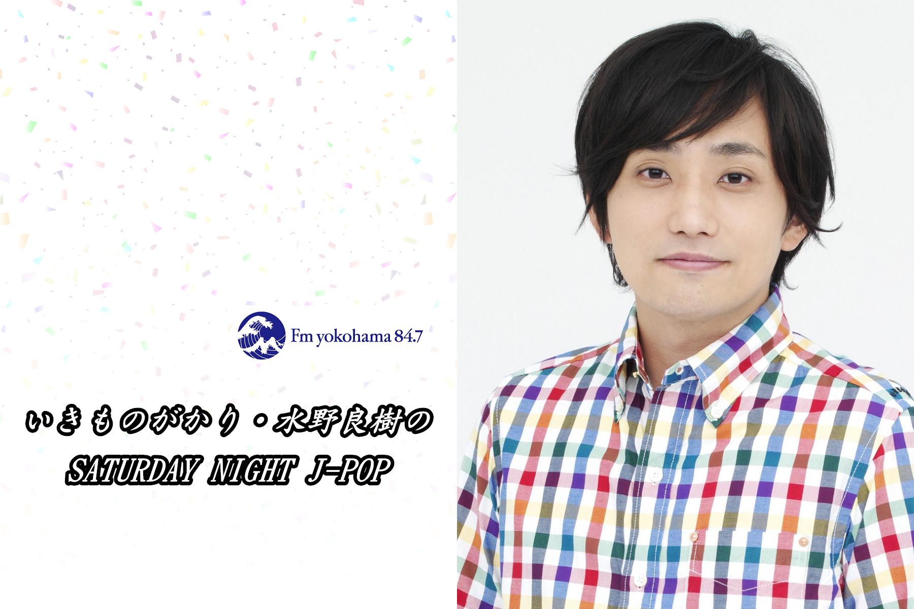 SATURDAY NIGHT J-POP