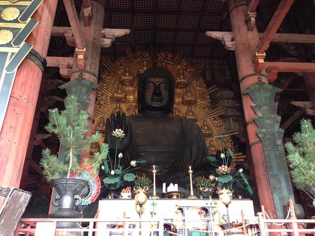 Buddha Vairocana at Daibutsuden