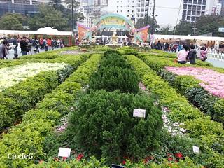 CIRCLEG 遊記 維多利亞公園 銅鑼灣 花展 2016 (44)