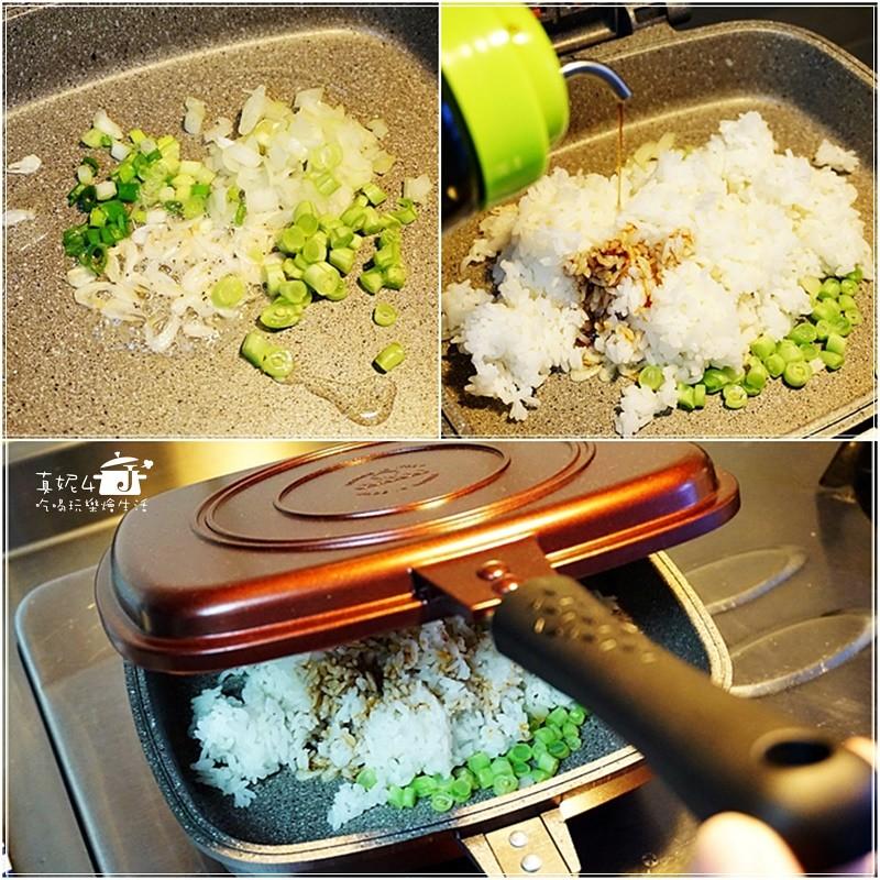 4-4炒飯