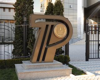 Image of Памятник приднестровскому рублю near Tiraspol. monument canon tiraspol canoneos40d canonefs24mmf28stm