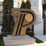 Памятник приднестровскому рублю