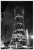 Tornodo Tower