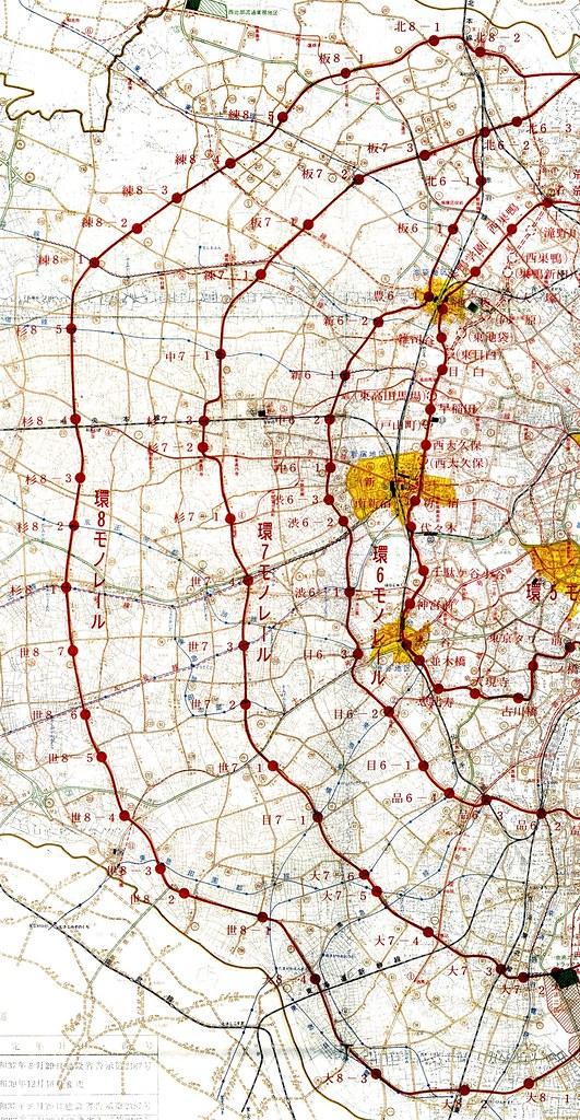 都営モノレール計画(環6、環7、環8)2