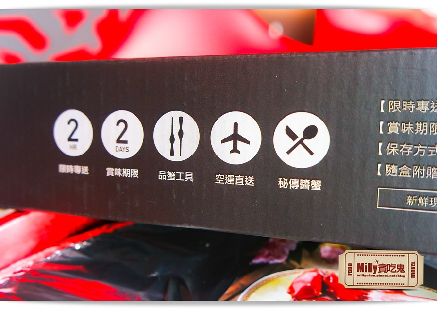 蟹皇宴 0010
