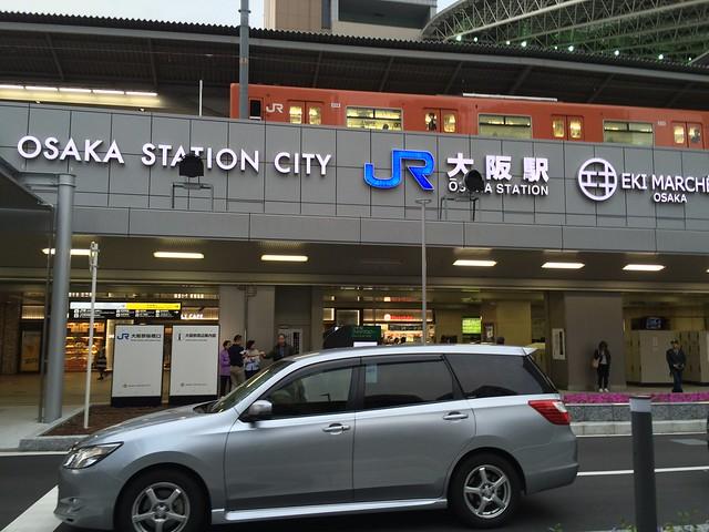 Osaka 2015