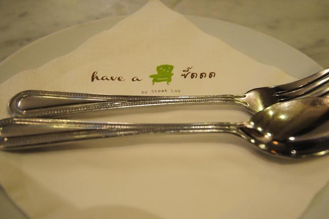 2014 曼谷的食物-Have a zeed