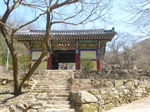 Co-Gwangju-Parc national (14)