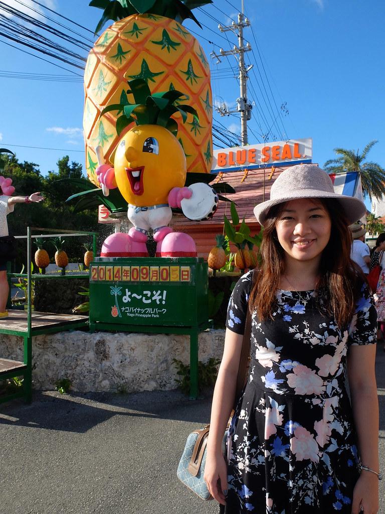 Okinawa Day 2 - 156
