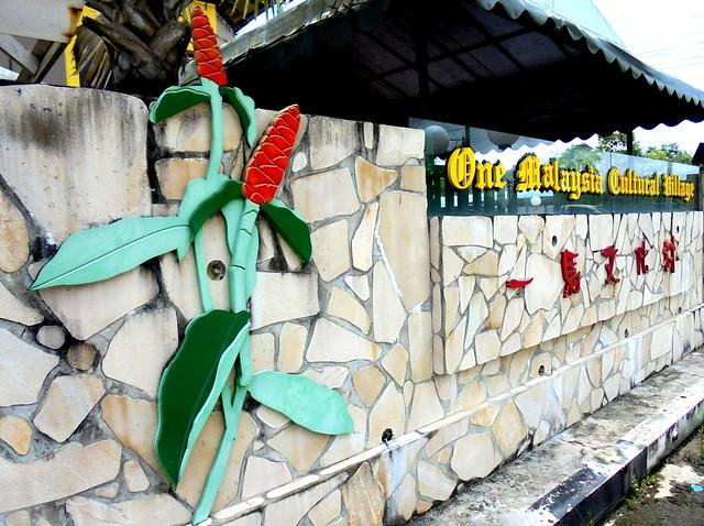 One Malaysia Cultural Village