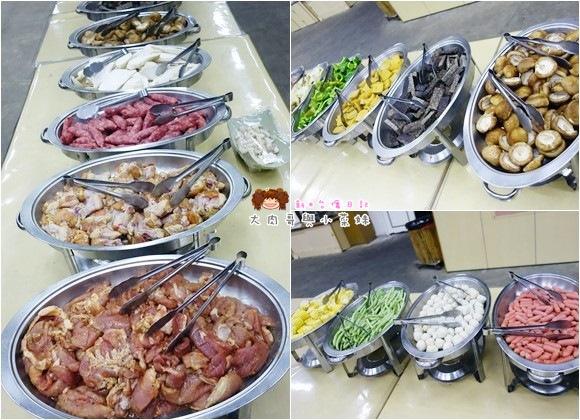 頭城農場烤肉晚餐 (4).jpg
