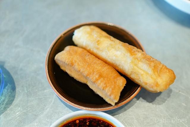 chinese savory doughnut