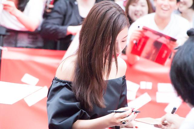 Godzilla Resurgence World Premiere Red Carpet: Ishihara Satomi
