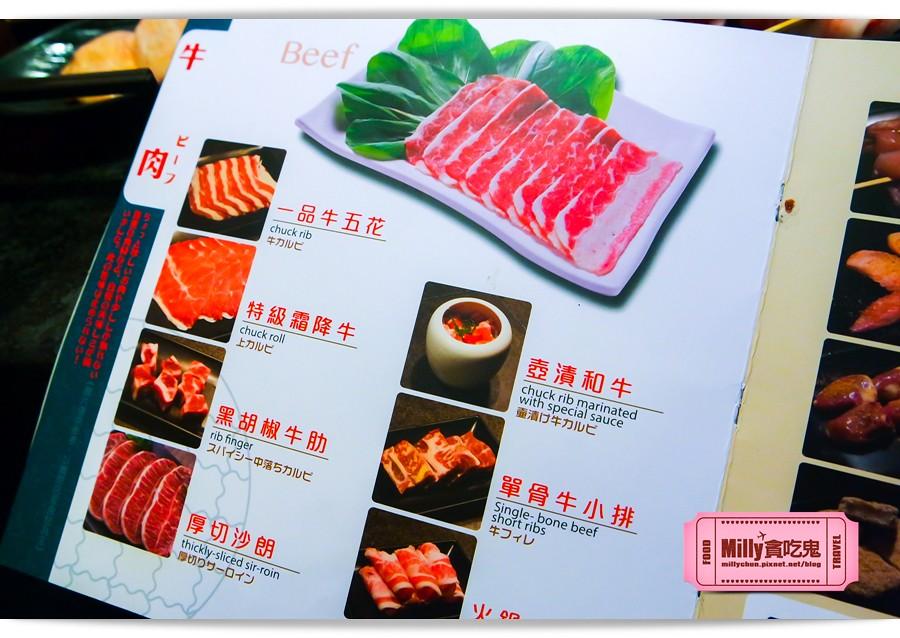七輪燒肉本舖高雄巨蛋店0122