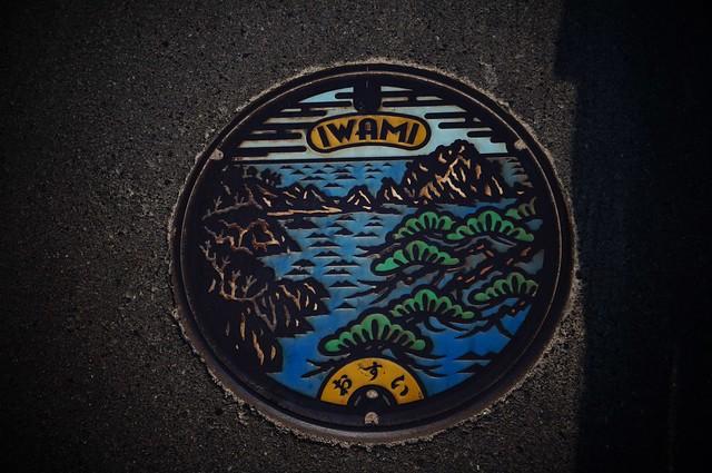 Manhole in Iwami, Tottori