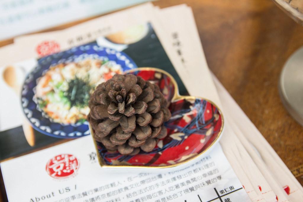 小農食堂日本料理