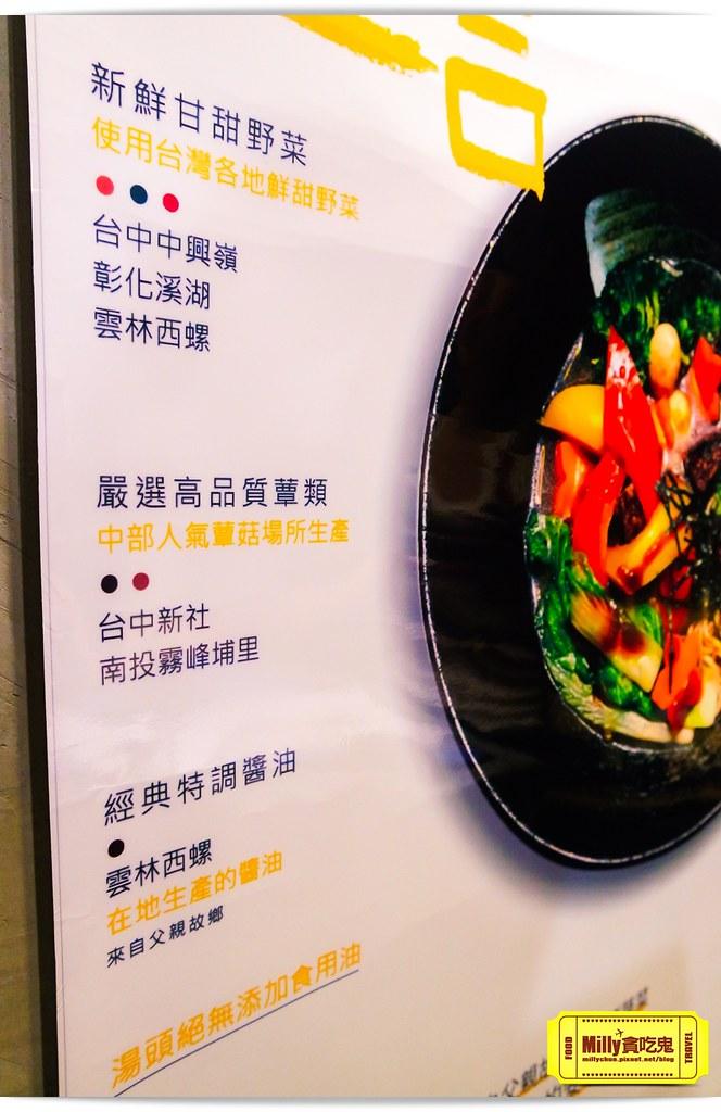 台中饗蔬職人0049