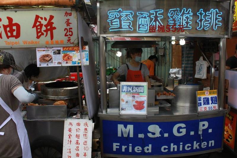 台北士林夜市必訪美食-評比文-雞排篇-17度C在地推薦- (3)