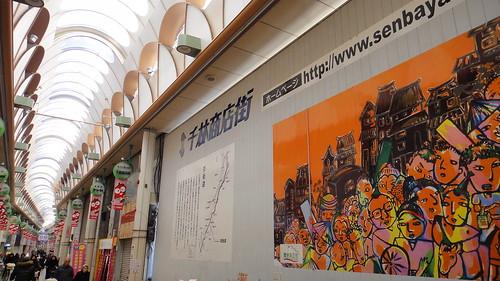 Barrios de Osaka