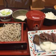 MOHIKAN FAMILY'S | オフィシャルブログ | 仙台の決定版は牛タン!