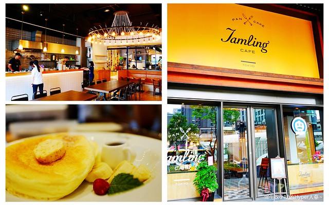 Jamling cafe台中 (1)