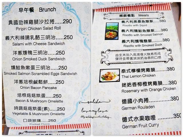 新竹竹東景觀餐廳下午茶推薦It's Alice cafe&food (44)