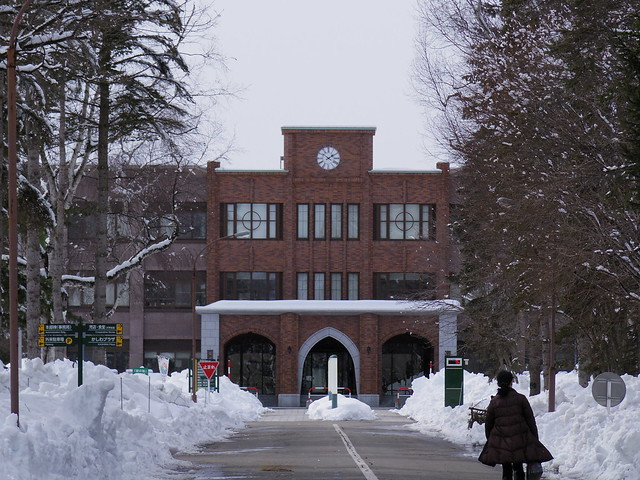 Obihiro University of Agriculture and Veterinary Medicine