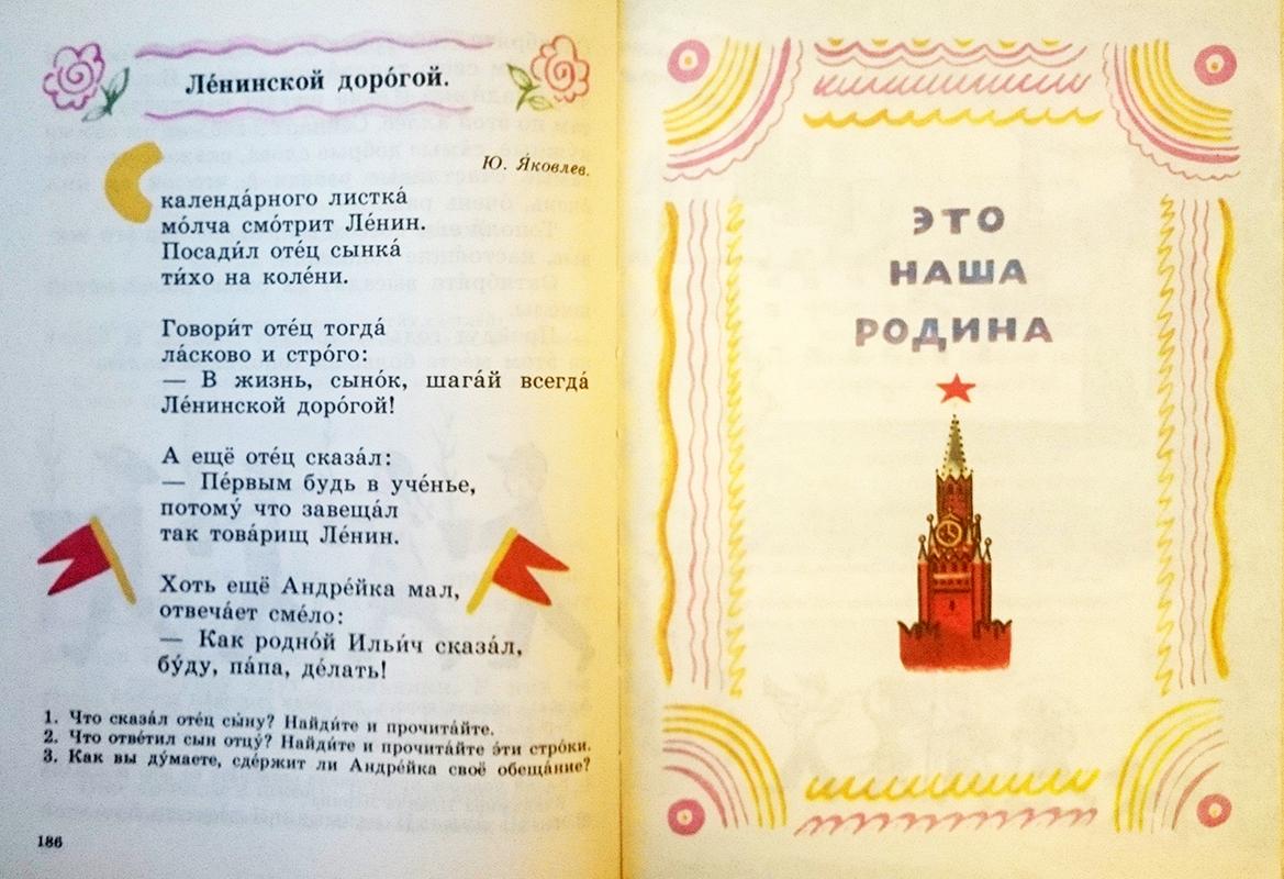 Iskorka43