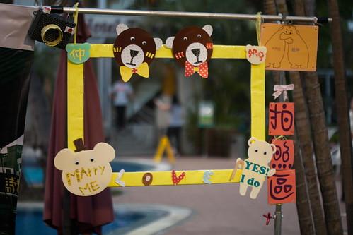 推薦婚宴場地:台南商務會館,米老鼠米奇的特殊結婚婚禮風格婚佈區1