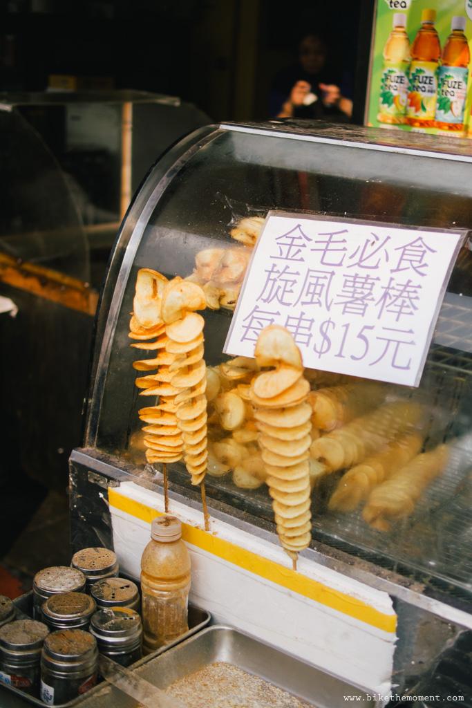 Untitled 長洲單車遊記 香港單車小天堂 長洲單車遊記 16430919603 36d7ca51a2 o