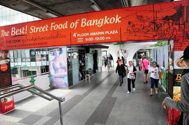 2014 曼谷的景點-四面佛