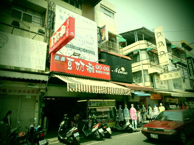 2014- 台灣TAIWMAN環島嘉義 (342)