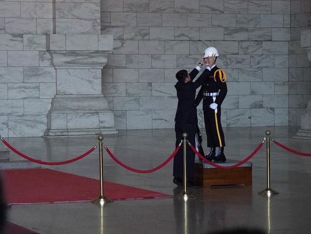 Chiang Kai-shek Guard