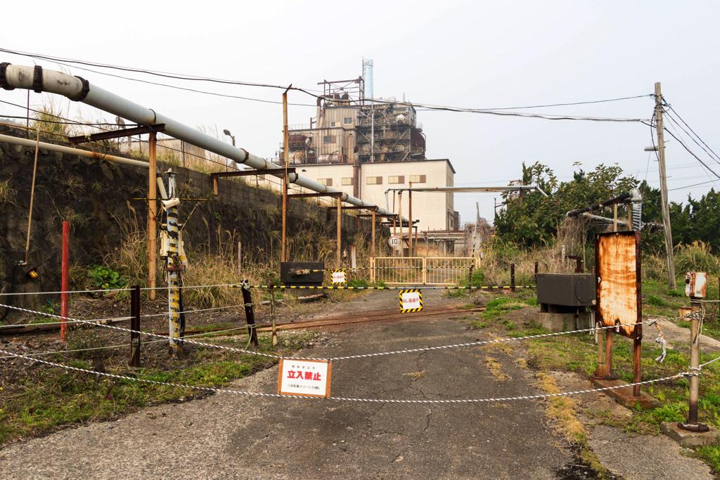 立入禁止と炭鉱