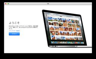 スクリーンショット 2015-04-09 14.48.13
