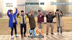 1 Night 2 Days S3 Ep.66