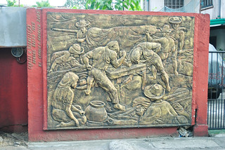 Botong Francisco Mural