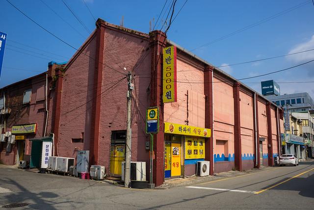Colonial brick warehouse, Mokpo, South Korea
