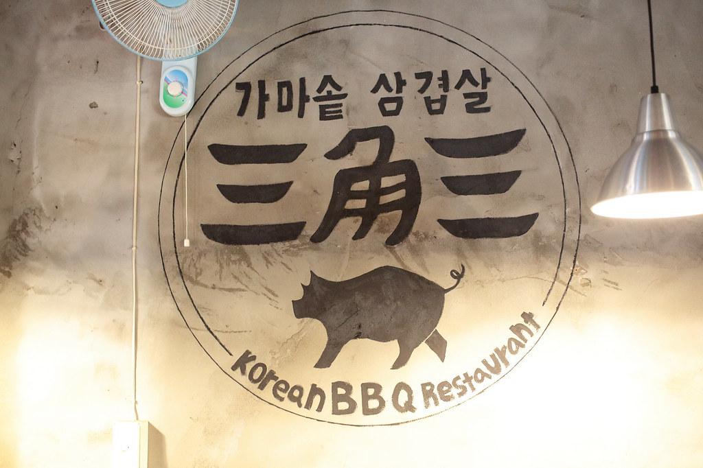 20160610萬華-三角三韓國烤肉 (10)