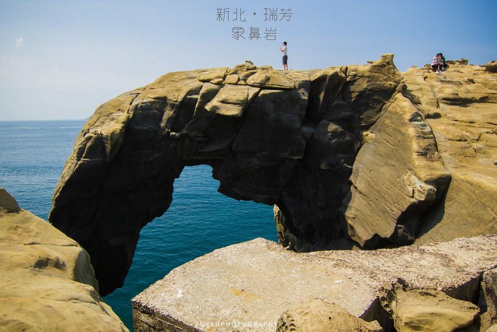 象鼻岩15