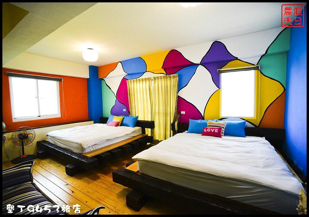 墾丁9453旅店DSC_7384