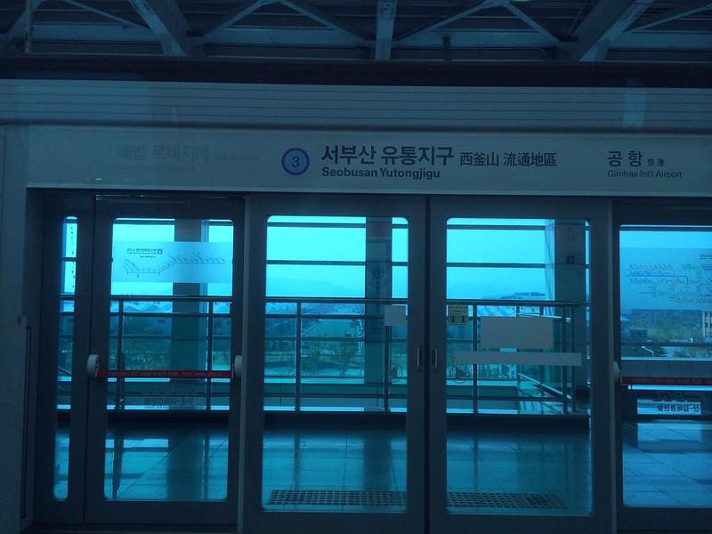 金海空港へ