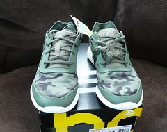 adidas Pure Boost Running Shoes SIZE 8.5 (Camo Base Green B33883) NEW WITH BOX