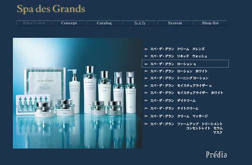 Spa des Grands -Catalog- - Mozilla Firefox 14.03.2015 233858-001