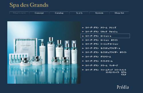 Spa des Grands -Catalog- - Mozilla Firefox 14.03.2015 233858-001