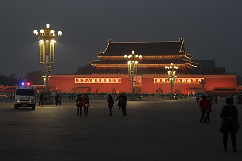 Police chase the public out of Tiananmen Square at closing time