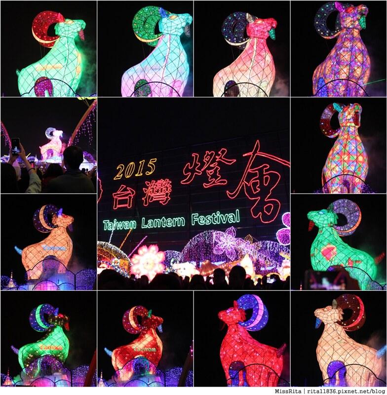 2015 台灣燈會 烏日燈會 台灣燈會烏日高鐵區 2015燈會主燈22 (2)